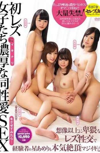 CESD-808 If You Let The First Lesbian Girls Have A Strong Homosexuality Sex … Experienced Star Candy In The Lesbian Sexual Intercourse More Than Imagined Seriously Majiiki! !