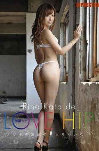 ABS-159 Rina Kato LOVE HIP