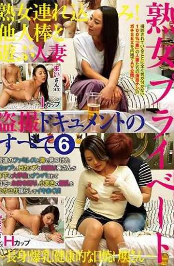 FFFS-009 Bringing Mature Woman! Married Woman Playing With Other Sticks All Of Voyeur Documents 6-Tall!Big Breasts!Healthy Tanned Wife-Mai 43 I Cup Mr. Even 40 H Cup