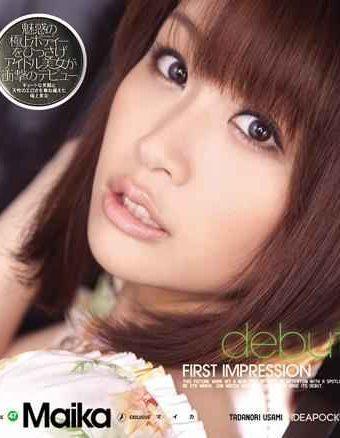 IPTD-620 First Impression Maika Blu-ray Disc