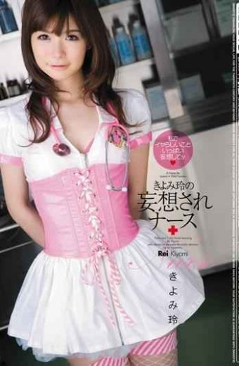 MIDD-635 Nurse Is Delusion Of Rei Kiyomi
