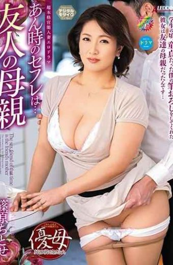SPRD-1190 The Saffle At That Time …Friend's Mother Chitose Shinohara