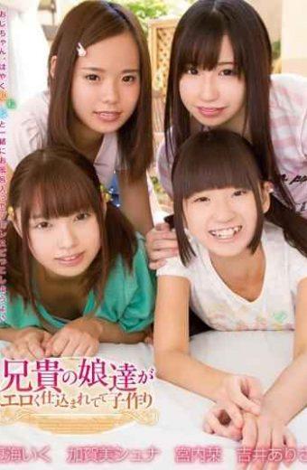 ZUKO-073 Natsumi Iku Sexy Little Girls And Big Stepbrothers Learn To Make Babies