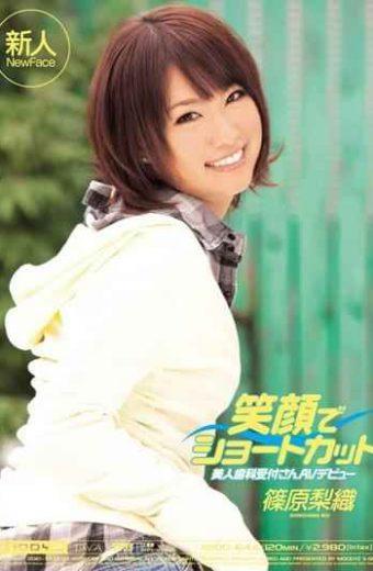 MIDD-644 Shinohara Rio Beautiful Girl Smile And Short Hair And Big Ass