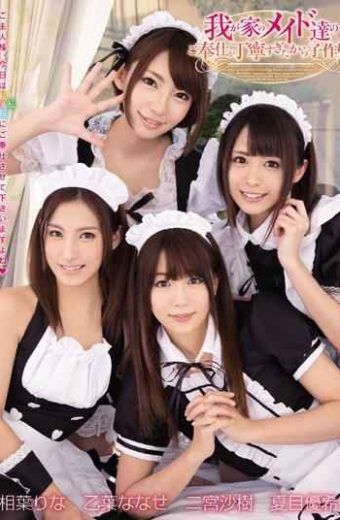 ZUKO-080 Natsume Yuuki, Ninomiya Saki Beautiful Maid Erotic Slut