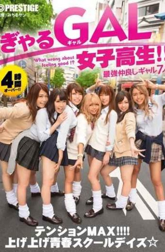 YRH-110 Gal School Girls Uniform Class Sex