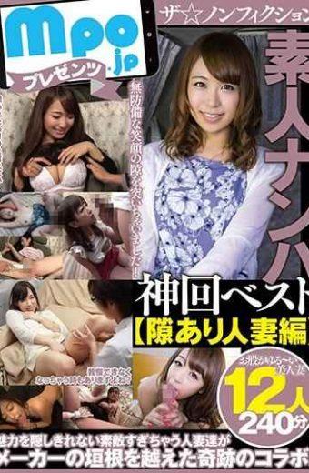 MBM-078 Amateur Woman Japan Sex In Private Room
