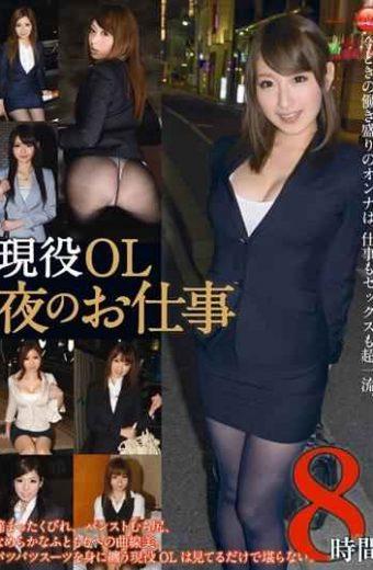 MZQ-013 Sexy Leg Office Woman Amateur Sex