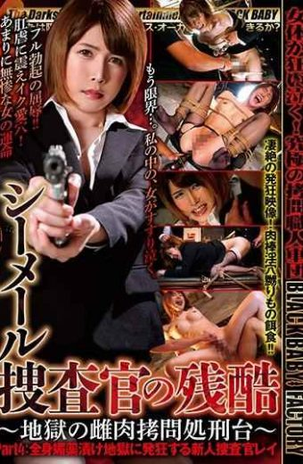 DXNH-007 Shemale Investigator Torture And Rape Whole Body Aphrodisiac