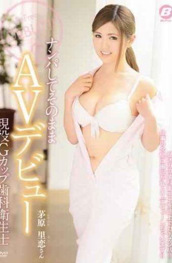 BF-480 Riko Kayahawa Real Life Sex Beautiful Nurse