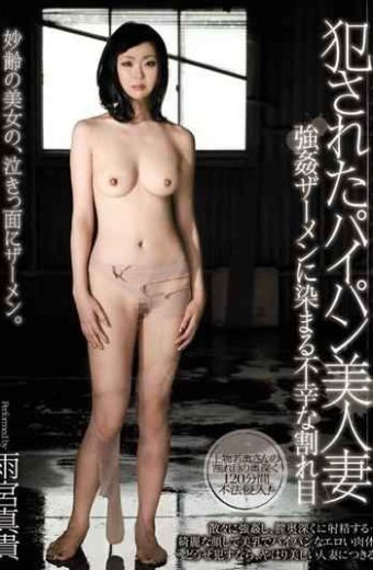 CRPD-380 Maki Amemiya Unfortunate Crack Cum Stained With Shaved Beautiful Wife Rape Was Committed