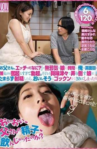 "YSN-490 ""Dad What Is Ecchi To My Innocent Daughter's Question I Erected Too Much To Answer Seriously.The Case That It Was Deliciously Gokkun If It Ejaculates Irresistibly By The Daughter Who Gropes It Curiously."