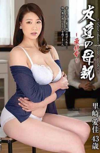 HTHD-167 Friend's Mother-Final Chapter-Aika Satozaki
