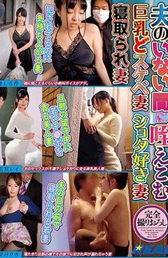 XRW-744 Busty Lewd Wife Wife Of Shota Cuckold Wife Mashiro Ann Rei Hanamiya Risa Mochizuki