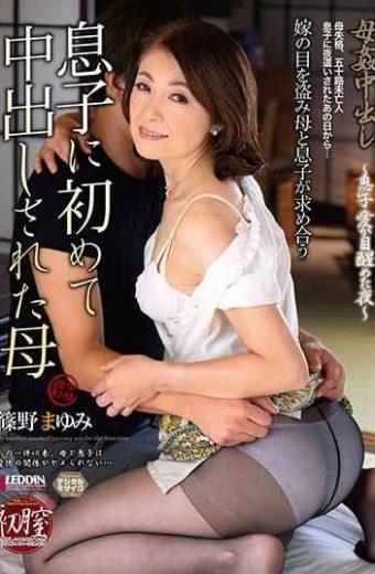 SPRD-1195 Mother Cum Creampie Mother First Creampie To Son Son Mayumi Konno