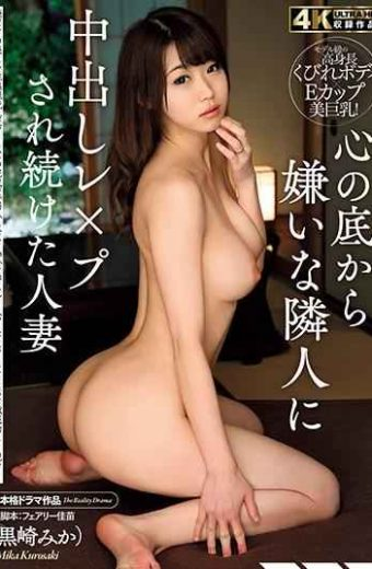 HZGD-127 Marika Kurosaki Married Woman Who Continued To Be Creampie To Neighbors I Hate From The Bottom Of My Heart