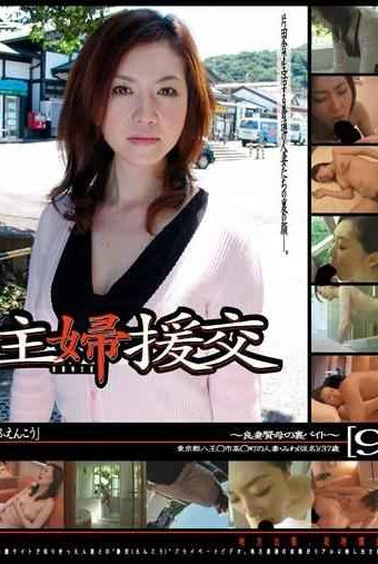 GS-286 Bytes To The Back Of The Dutiful Wife And Devoted Mother – Compensated Dating Housewife 9