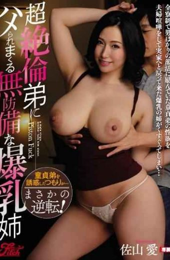 JUFE-101 The Defenseless Big Breasts Sister Who Is Fucked By A Super-unequaled Younger Brother Intends To Seduce The Virgin Brother … Reversed! Sayama Love