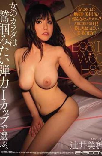 EBOD-171 I Choose In The Body Of A Woman Want To Grab Cup Elasticity. Miho Tsujii