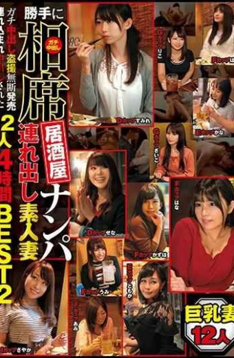 ITSR-072 Arbitrarily Izakaya Nampa Takeout Amateur Wife Gachi Cream Pies Unauthorized Release 12 People 4 Hours BEST 2 Who Was Brought In And Cum Shot