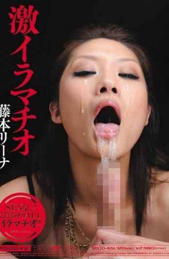 MIDD-651 Lina Fujimoto Geki Deep Throating