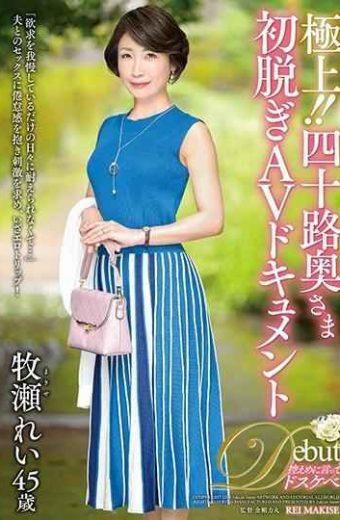 JUTA-107 Superb! !Forty Wife First Take Off AV Document Rei Makise