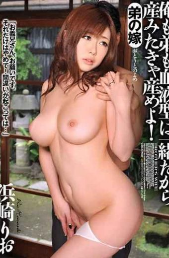IEND-002 Takya Umeyo Produce Blood Type Is Because Along With My Brother Too! Rio Hamasaki