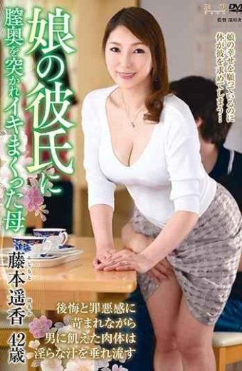 KEED-56 Mother Fujimoto Haruka Who Pierced The Back Of Her Vagina By Her Daughter's Boyfriend