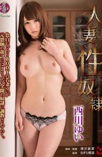 TAMO-020 Married Sexual Slavery Yui Nishikawa