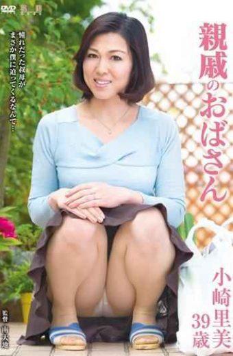 HHED-47 Relatives Of Aunt Satomi Ozaki