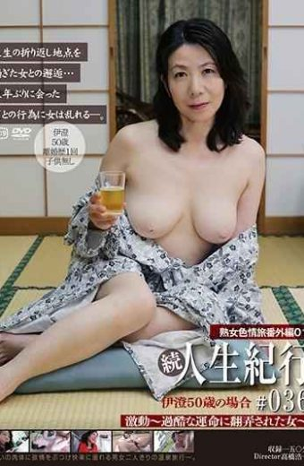 C-2457 Mature Woman Color Travel Extra Edition 01 Continued  Life History # 036