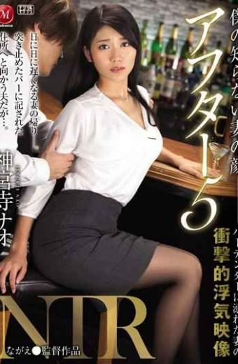 JUY-996 My Wife's Face I Don't Know After 5NTR Shocking Cheating Video Of A Wife Drowning In A Bartender Nao Jinguji
