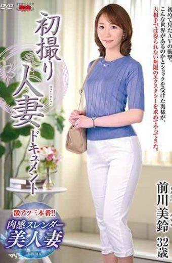 JRZD-914 First Shooting Wife Document Maekawa Misuzu