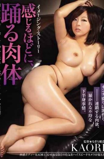 ADN-005 KAORI Body That So As To Feel Imaging Story And Dance
