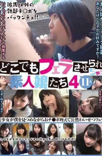 KAGP-114 Amateur Girls 4 11 Who Can Be Blowjob Anywhere
