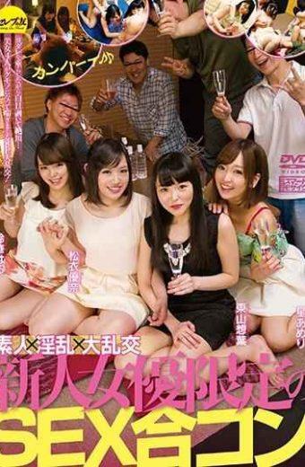 CESD-818 Amateur X Nasty X Big Orgy Rookie Actress Limited SEX Joint Party Yume Hoshi Matsui Yuna Higashiyama Suzu Haru