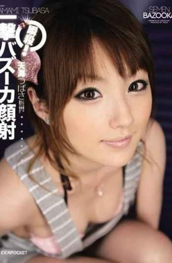 IPTD-650 Sudden Death! Tsubasa Amami Bazooka Blow Facials