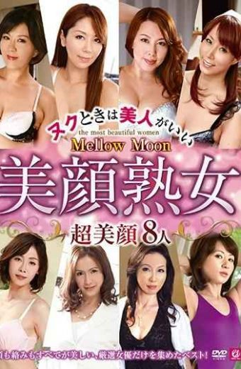 MMIX-031 Mellow Moon