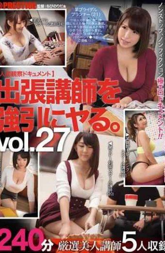YRH-116 Human Observation Document 27 Japanese Porn