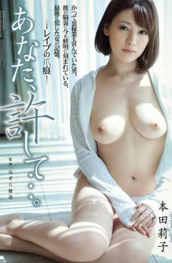 ADN-013 You And Forgive …. Honda Riko Scars Of Rape