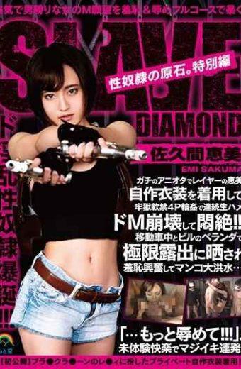 SORA-234 The Rough Of Sex Slaves.Special Edition Female Layer Emi Sakuma
