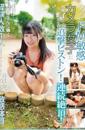 APOD-012 The Pursuit Piston That Doesn't Stop Even If It Hits Many Times To The Naive M Sensitive Camera Girl!Continuous Cum!