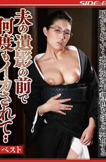 NSPS-843 In The Front Of My Husband's Shadow Many Times I Was Squid … Best