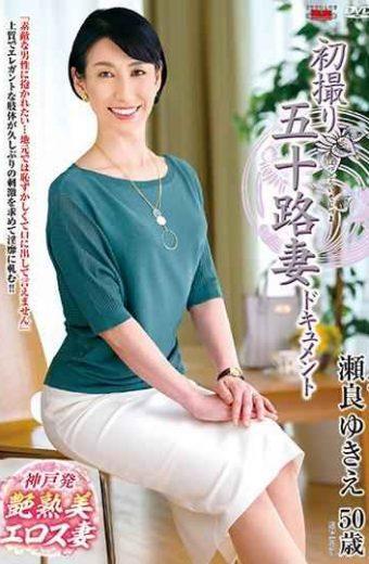 JRZD-916 First Shooting Age Fifty Wife Document Yuki Sera