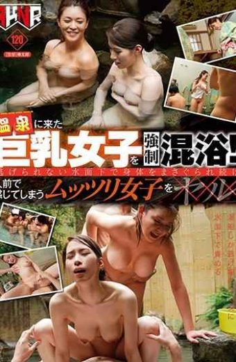 FSET-851 Mixed Bathing Busty Girls Who Came To The Hot Spring! A Muttsuri Girl Who Keeps Her Body Under The Surface Of The Water That Can Not Escape And Feels In Public XXX