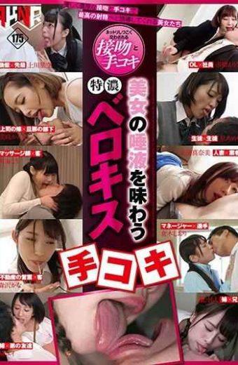 FSET-852 Tokuno Berokisu Handjob To Taste Beauty Saliva