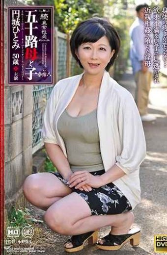 NMO-52 Continued  Abnormal Sexual Intercourse Mother's And Child's Grandson Happy Eighth Circle Hitomi