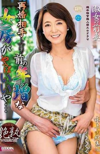SPRD-1200 The Older Wife Before The Remarriage Partner Is Still Good … Yukie Mizukami