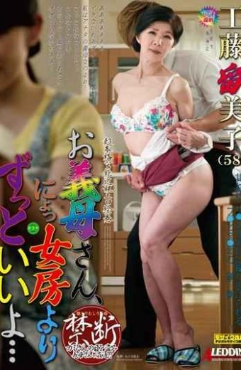 SPRD-764 Your Mother-in-law's Rumiko Kudo …'m Much Better Than Nyotsu Wife