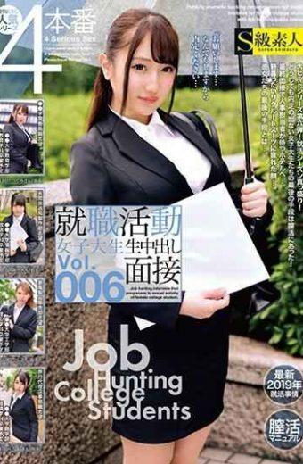 SABA-566 Job Interview Female College Student Creampie Interview Vol.006